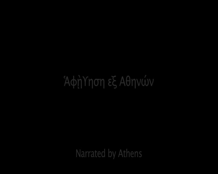 Narrated by Athens